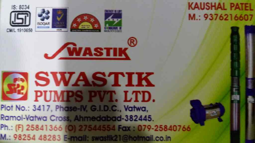 we are leading manufacturer in submersible pump in ahmedabad  - by Swastik Pump, Ahmedabad
