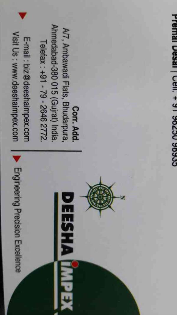 our visiting card - by Deesha Impex, Ahmedabad
