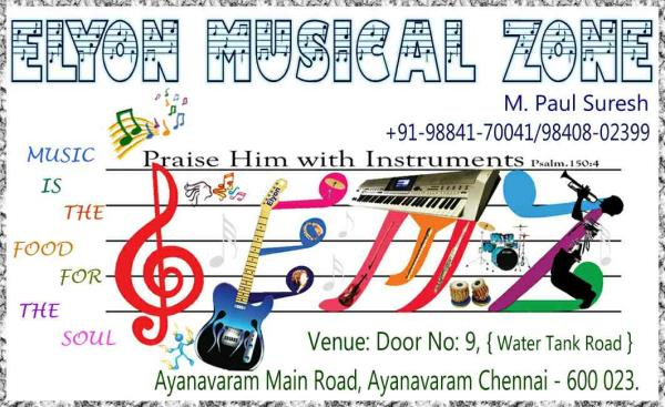 Music Shop in Chennai - by ELYON MUSICAL ZONE, Chennai