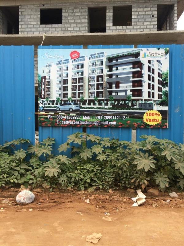 Luxury 2bhk apartment for sale in jp nagar  - by Sattva Constructions, Bangalore Urban