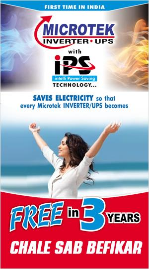 Microtek Authorised Service Center in velachery.  visit:www.SAKTHITECHNOLOGY.COM - by Sakthi Technology 9841679546, Chennai
