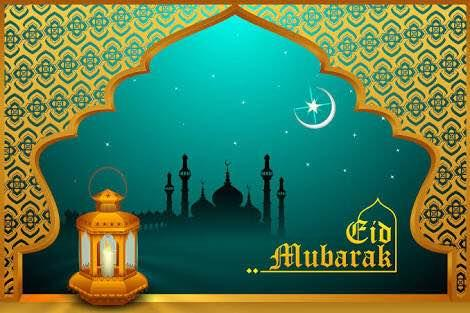 May Allah bring you joy, happiness, peace and prosperity on this blessed occasion. Wishing you and your family on this happy occasion of Eid! Eid Mubarak! - by Airborne  Air Hostess Academy, Delhi