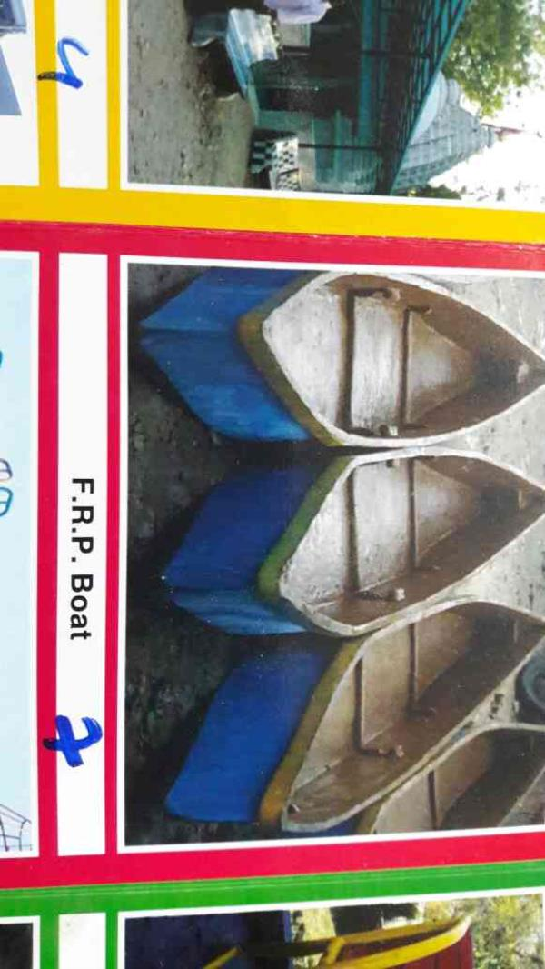 F.R.P Boat - by Chamunda Fibre Glass, Ahmedabad