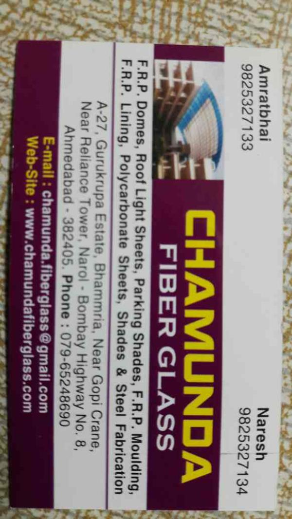 this is our visiting Card - by Chamunda Fibre Glass, Ahmedabad