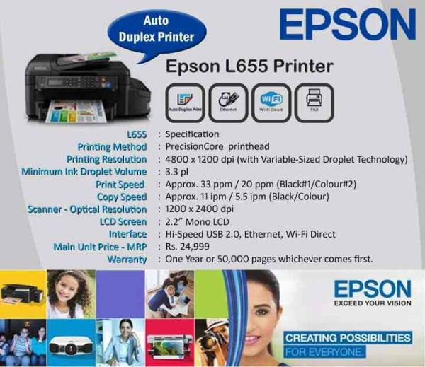 we are dealer of epson products in rajkot. - by computer bazar , Rajkot
