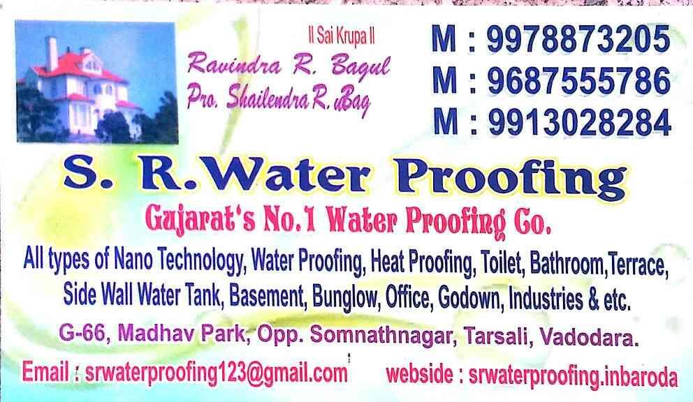 All types of water proofing,  Terrace Water proofing,  Side wall water proofing,  Toilet water proofing,  we are all type of water proofing provider in vadodara.  - by S.R.Water Proofing, Vadodara