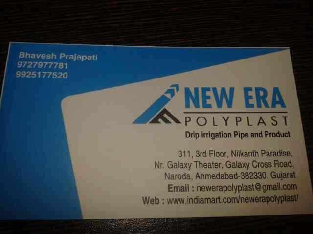 we are manufacture of irrigation pipe products in ahmedabad  - by New Era Poly Plast call on...9727977781, Ahmedabad