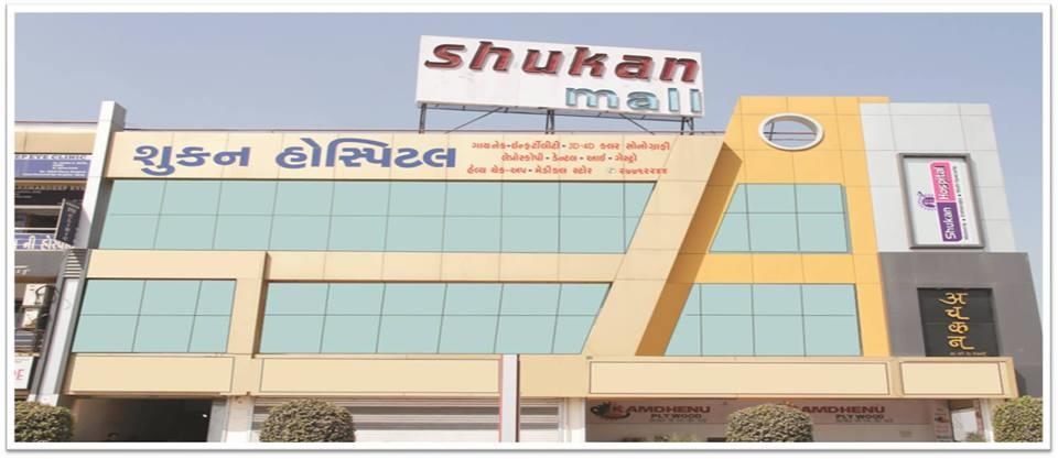 The comprehensive range of Super-speciality services offered by the Shukan Hospital makes it the most advanced hospital. Shukan hospital is equipped with all the amenities for diverse treatment procedures.   Our Patients can be assured of r - by SHUKAN HOSPITAL | Maternity, IVF Centre, Laparoscopy, Dental Clinic, Ahmedabad