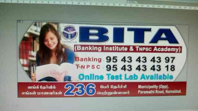 we are the best Banking coaching centers in Namakkal  - by BITA, Namakkal