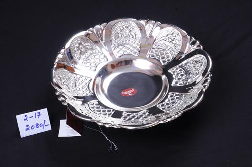 German silver products manufactures in Bangalore.  We are major supplier of german silver products in Bangalore. We provide german silver corporate gifts, german silver plates, german silver fruit bowl, and many more.   http://sambhavproduc - by SAMBHAV PRODUCTS, Bangalore Karnataka