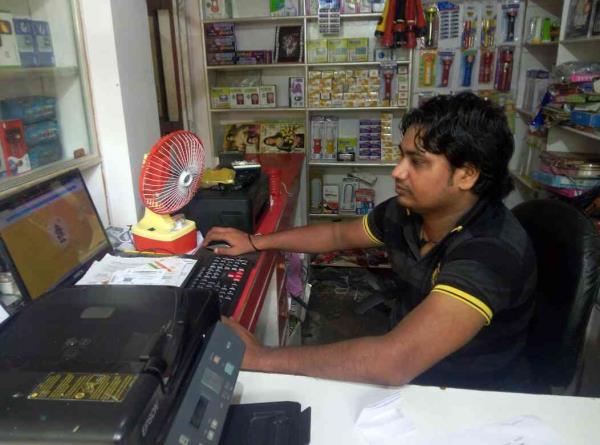 Owner of ehsan Mobile world - by Ehasan Mobile World, Varanasi