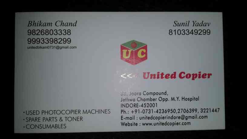We are best supplier of photo copy machine and parts in madhya pradesh. - by United Copier, Indore