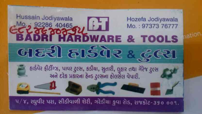we are a leading supplier of all kind of hardware and tools products at rajkot - by Badri Hardware & Tools, Rajkot