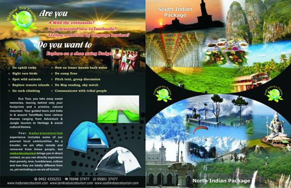 Welcome to Madurai Ecotourism. Madurai Ecotourism is the best eco-friendly tour provider in India. Let the startup of your eco-friendly journey be by your Madurai Ecotourism. It will provide you ever nostalgic moments which will also enter  - by Southindian Eco Tourism, Madurai