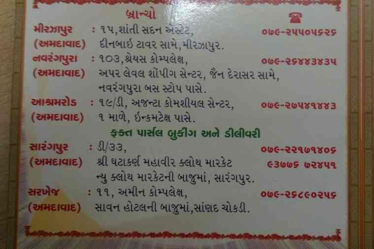no 1 daily parcel service in Gujarat  - by Patel Amratbhai Somabhai, Ahmedabad