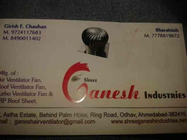 we are manufacture of air vantilator in ahmwdabad  - by Shree Ganesh Industries Ahd, Ahmedabad
