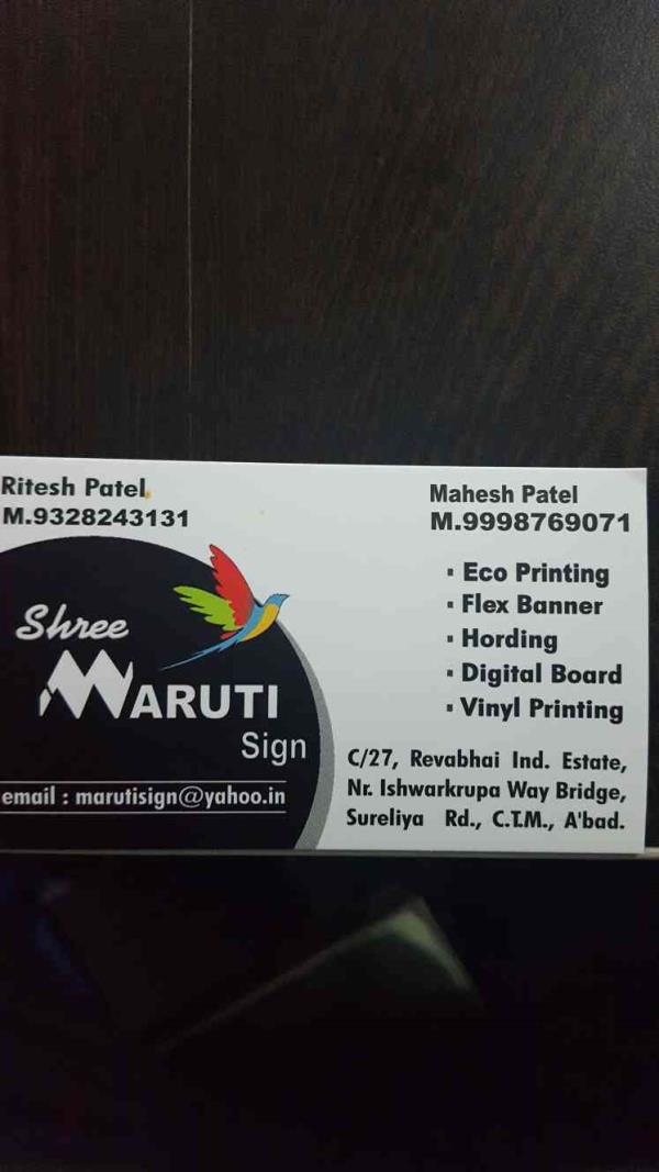 We are one of the best providers of Eco Printing, Flex Banner, Hoarding, Digital Board, Vinyl Printing in Ahmedabad city of Gujarat state. - by Shree Maruti Sign, Ahmedabad
