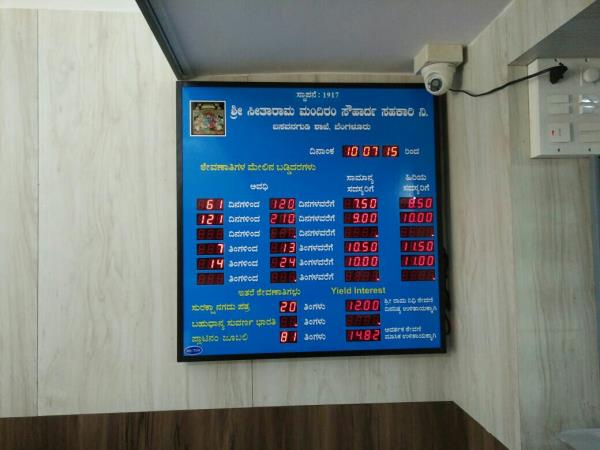 Domestic interest rate display systems  To display Domestic interest rates these boards are designed such that periods and interest rates can also be changed very easily with the help of wireless remote. ms powder coated cabinets as Per industrial standards custom built designs can also be made