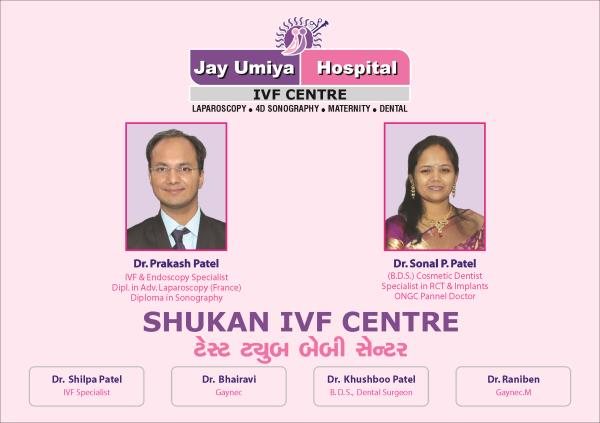 We are happy to start new facility with shukan hospital , Ivf center in science city , sola and nirnay nagar . - by SHUKAN HOSPITAL | Maternity, IVF Centre, Laparoscopy, Dental Clinic, Ahmedabad