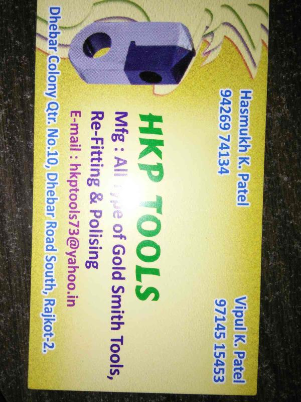 we are leading manufacturer and supplier of diamond tools product in rajkot - by HKP Diamond Tools, Rajkot