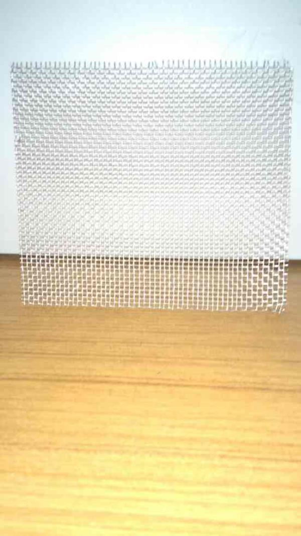 manufacturers of wire mesh - by EXPO METAL INDUSTRIES , Kolkata