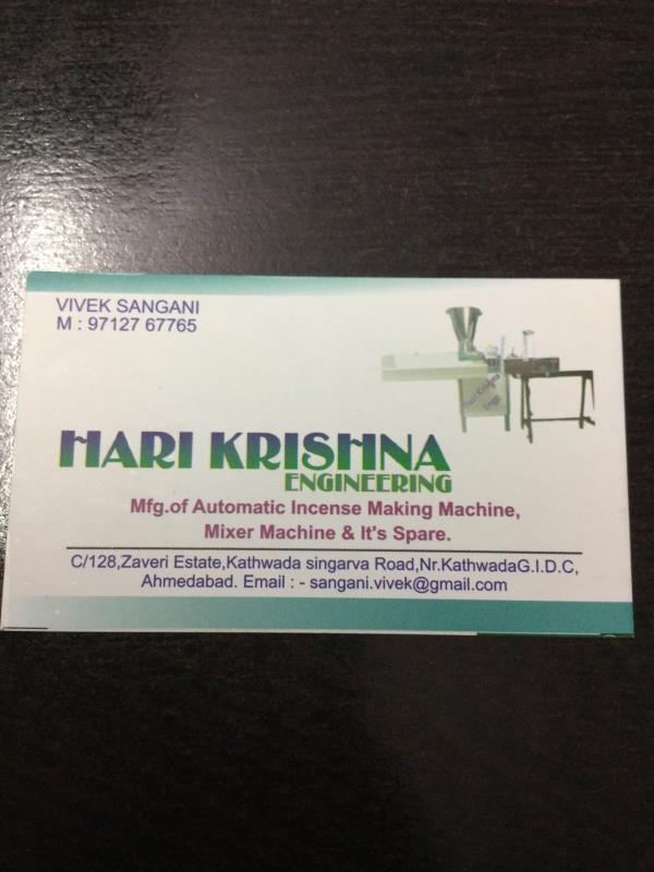 We are manufacturer of automatic incense stick making machine in Ahmedabad.   - by Hari Krishna Engineering....call on 9712767765, Ahmedabad