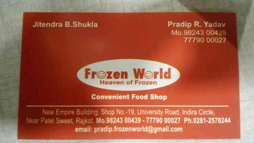 we are supplier of frozen foods, olive oil, pasta sauces, pizza sauces etc in rajkot - by Frozen World, Rajkot