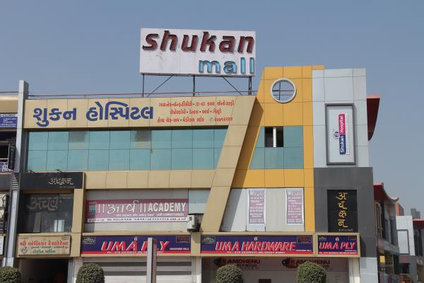 Maternity Hospital in Science City Road - by SHUKAN HOSPITAL | Maternity, IVF Centre, Laparoscopy, Dental Clinic, Ahmedabad