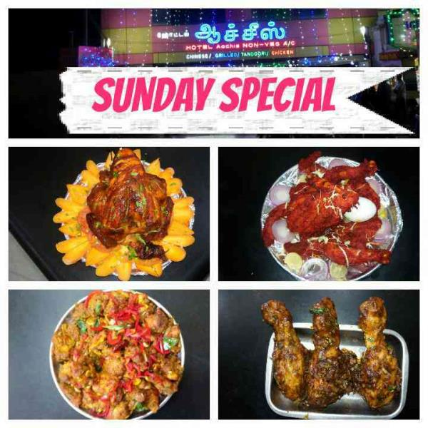 SUNDAY SPECIAL.  - by Hotel Aachis 9443676586, Dindigul
