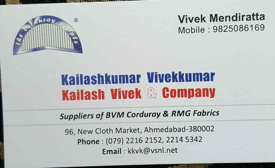 Our customers are spread all over India and they trust us just for one reason -  QUALITY!  For query or Sales order Contact Mr. Vivek Mendiratta on +91-9825086169 - by Kailash Vivek & Company, Ahmedabad