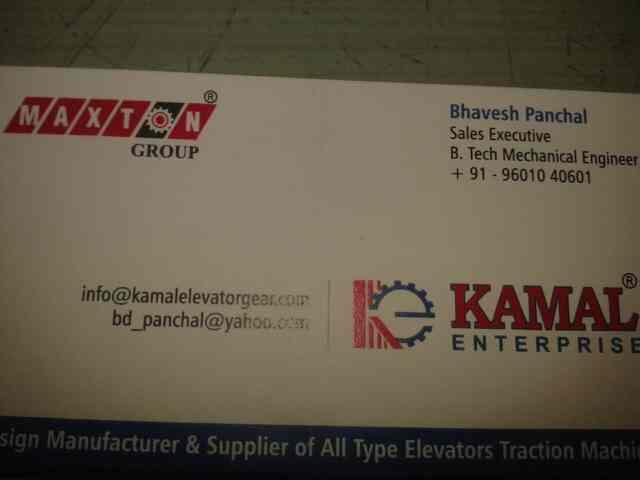 we are manufacruee of  gear box in ahmwdabas  - by Kamal Enterprise, Ahmedabad