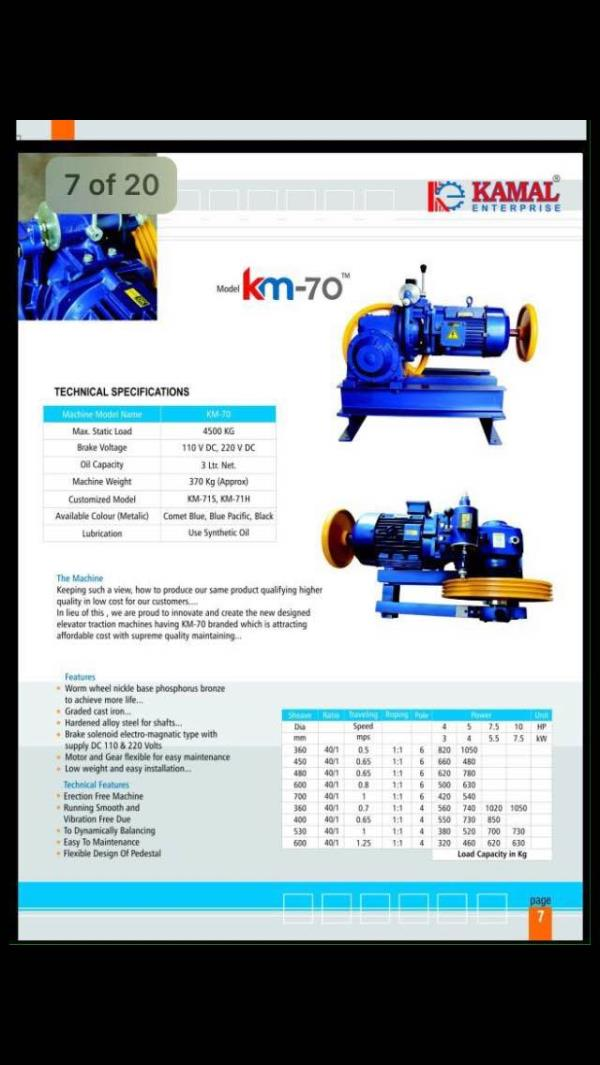 Km-70 Elevator Traction Machine - by Maxtongroup, Mumbai Suburban