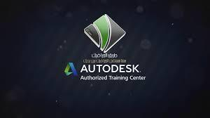 Auto Cad training Centers in bangalore  Bringing together stories of exceptional design and engineering from across the globe, the Autodesk Gallery celebrates the creative process and shows how people are using new technology to imagine, de - by I Tech Designs, Bangalore