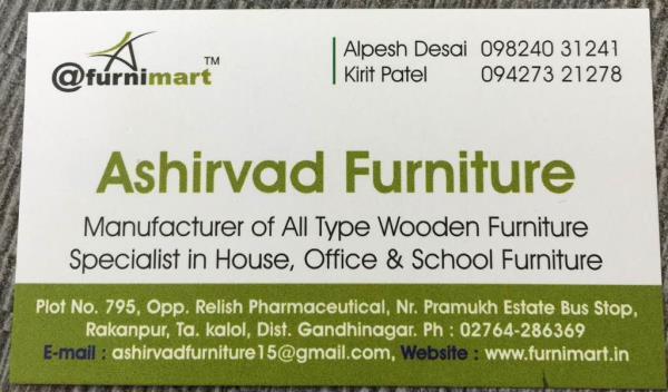 Ashirwad furniture  - by Ashirwad Furniture , Ahmedabad