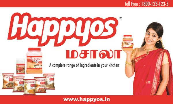 WE ARE INVITING YOU TO OUR GRAND OPENING HAPPYOS MASALA SHOP IN PONDICHERRY....  WE ARE HAPPILY LAUNCHING HAPPYOS MASALA IN PONDICHERRY ON 22/07/2016(FRIDAY).  - by SP Caring Products India Private Limited, Coimbatore