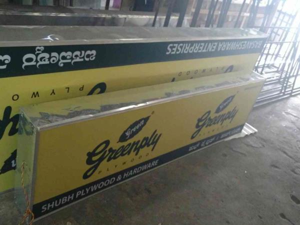 sign boards manufacturer, sign bord manufacturer in Bangalore, sign board manufacturer near by Bangalore, sign board manufacturer in magadi road - by Chandana Communications, Bengaluru