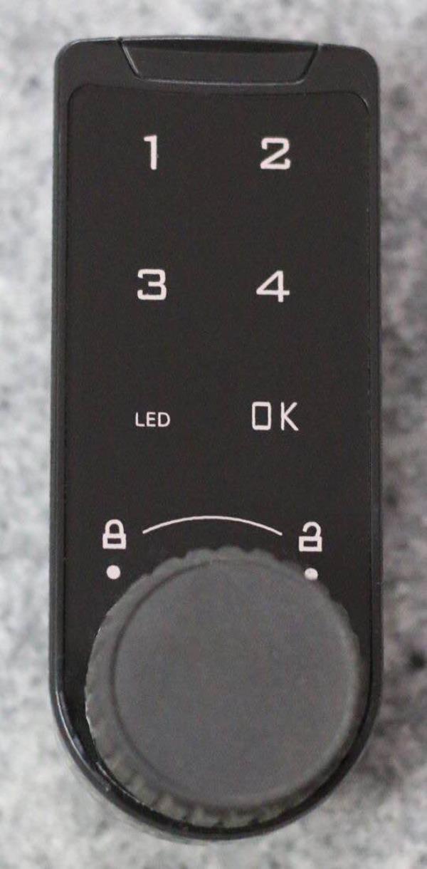Cabinet locks: 4-Pin keypad - by Disha Tek Corporation, Delhi
