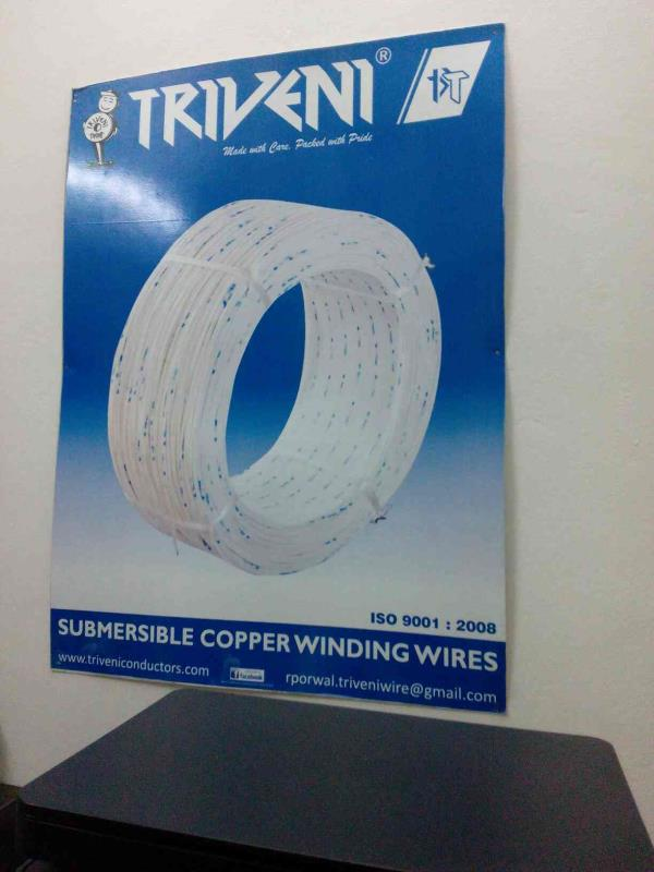 submersible wire  - by Hero Wires And Cables, Indore
