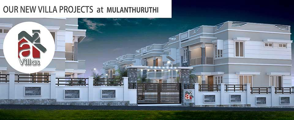 Villas For Sale At Mulanthuruthy -Perumpilly - by PERFECT BUILDERS, Ernakulam