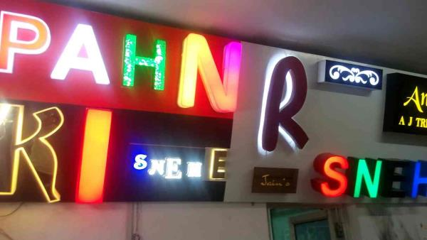 all color sign Vadodara is leading service provider for flex, acrylic sign board. led sign board manufacturer in anand, Baruch, Gujarat. - by All Color Sign, Vadodara