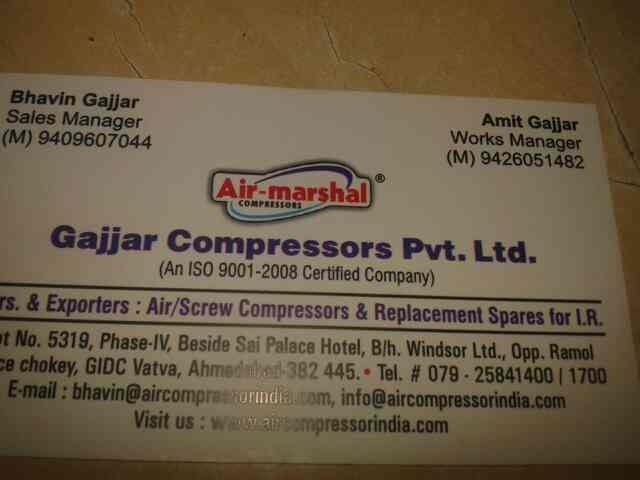 we are manufacrure of air compressoue in ahmedabad  - by Gajjar Compressors P.ltd, Ahmedabad