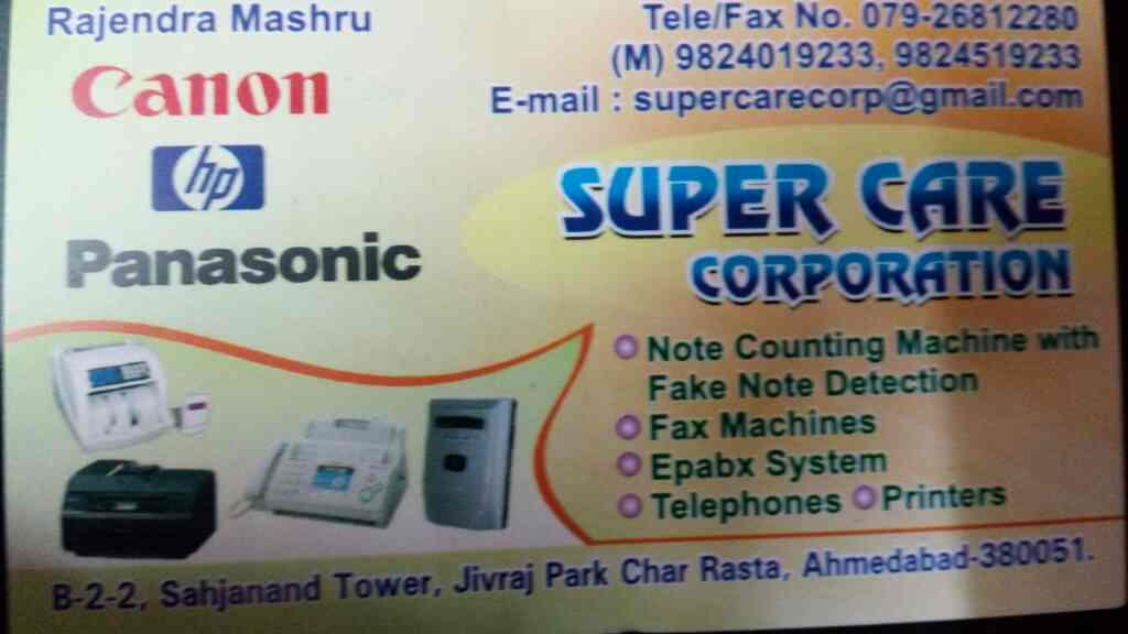 note counting machine with fake note detection  - by Super Care Corporation , Ahmedabad