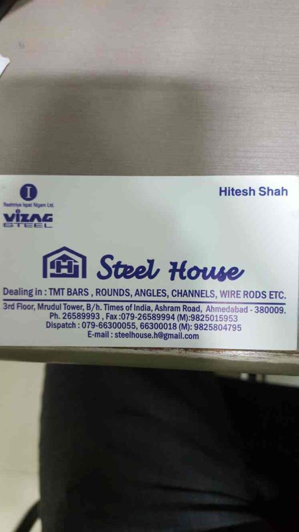 We are traders of best quality steel bars, steel angels in Gujarat.  We are located in Ahmedabad city.   Supplier of MS steel#MS bar#MS Angel#MS channel#Gujarat - by Steel House, Ahmedabad