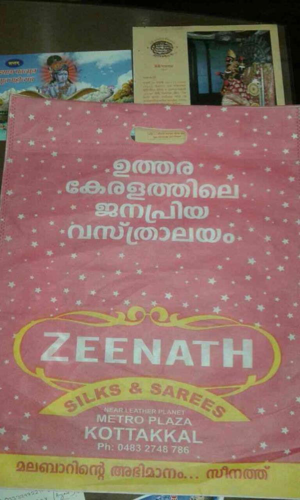 2 col flexo printed non woven bag - by National Fabrics, Kolkata