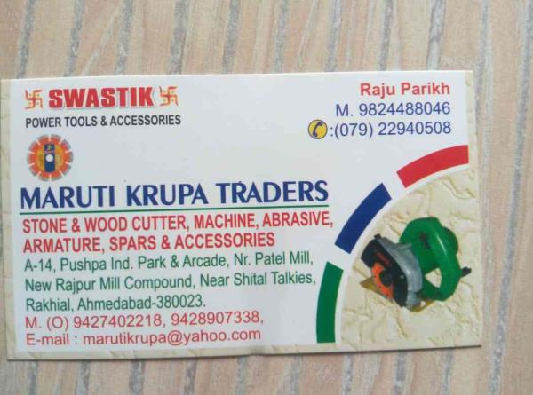 wood clutter machine trader in ahmedabad  - by Maruti Krupa Traders, Ahmedabad