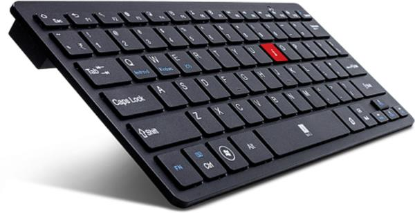 IBALL KEYBOARD We supply all kinds of IBALL keyboards at a very affordable price and hold a hand full of experience from last 5 years and have build a trustworthy level with our existing customers. SUPPLIER OF IBALL KEYBOARD IBALL keyboards - by HETU Infotech, Ahmedabad