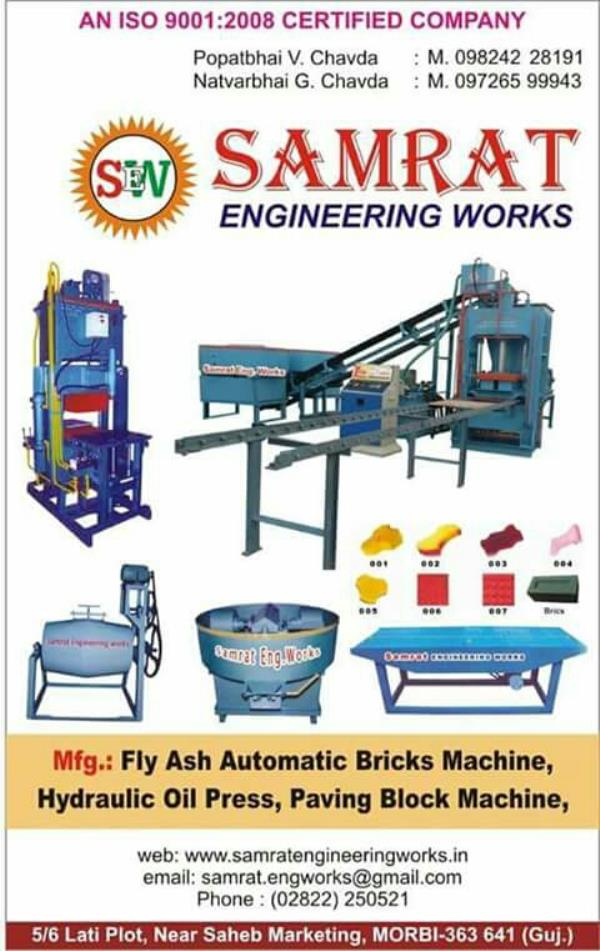 Morbi based Samrat Engineering Works is leading in construction Bricks Making Machinery with best & premium quality as per customer requirement. company have many yeras of experience in Machinery manufacturer field. company made Fully Autom - by Samrat engineering Works, Morbi