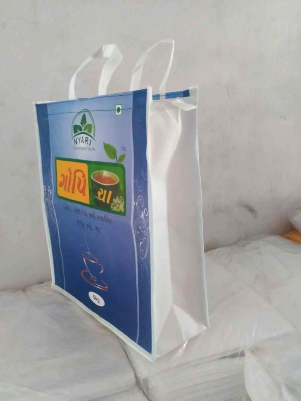 we are manufacturer of non woven bags in Rajkot. Our unit is located at Rajkot. We are dealing in major cities like Mumbai. - by Swagat Bags Rajkot, Rajkot