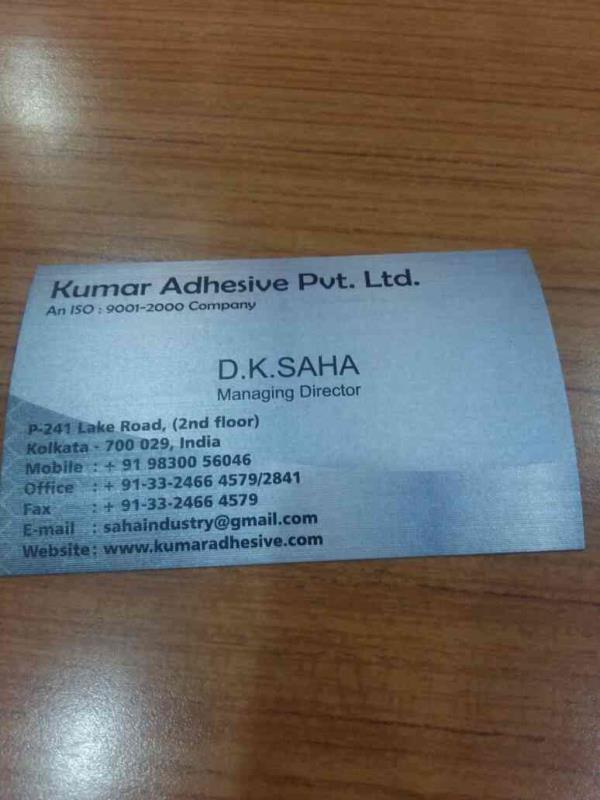 double plus - by Kumar Adhesive Pvt Ltd, Kolkata