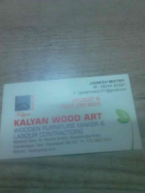 Specialist in Finger Joint Wood  - by Kalyan Wood Art , Ahmedabad